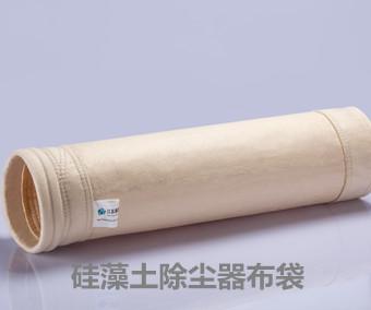 硅藻土行业用袋式除尘器布袋